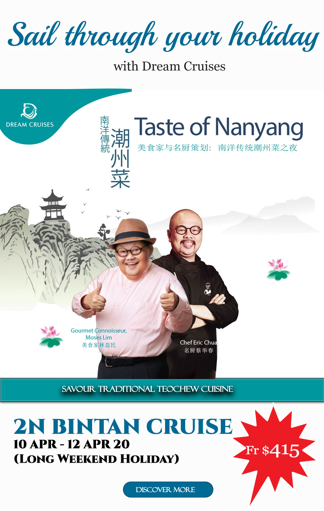 Taste-of-Nanyang-edm_01_latest.jpg