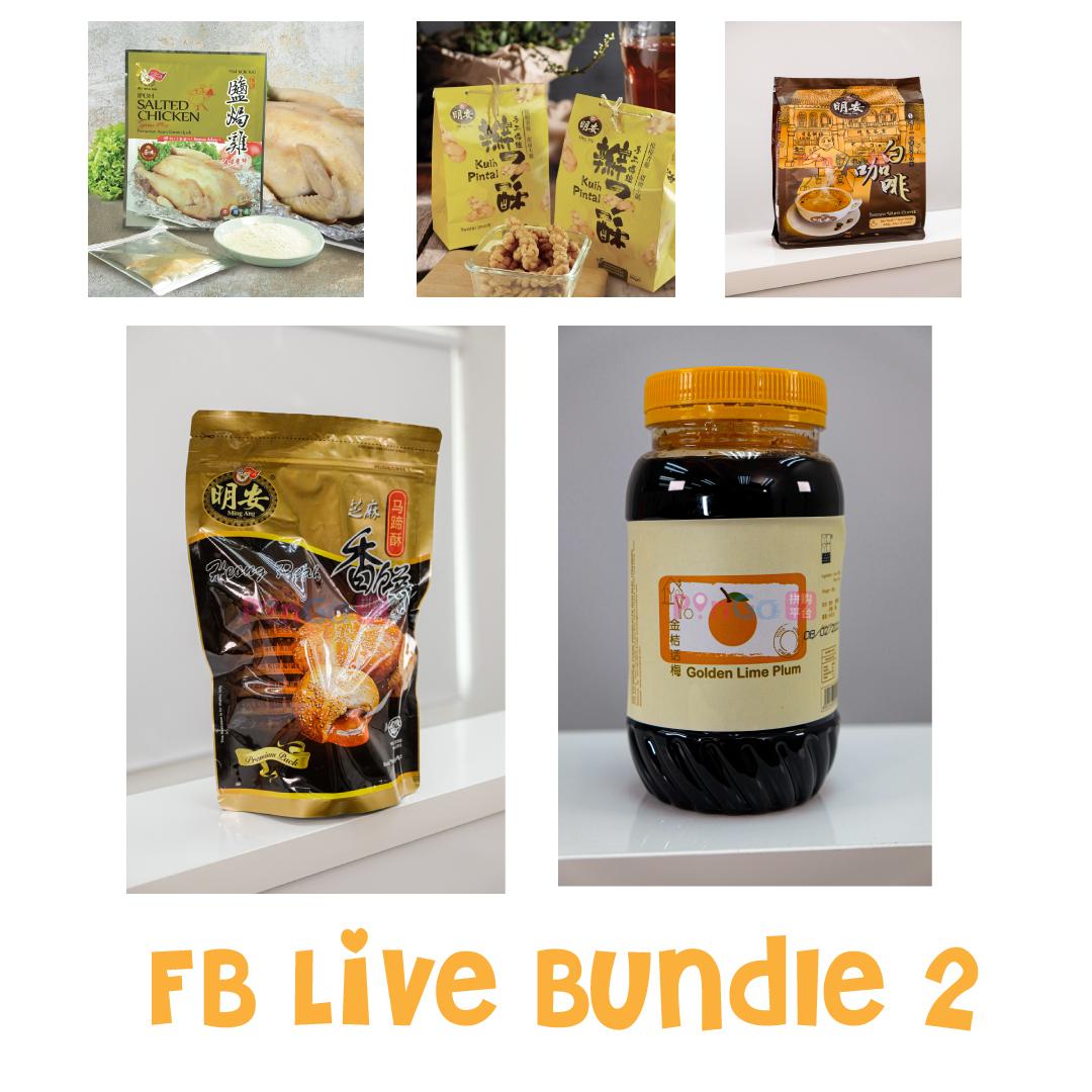 fb_live_bundle_2.jpg