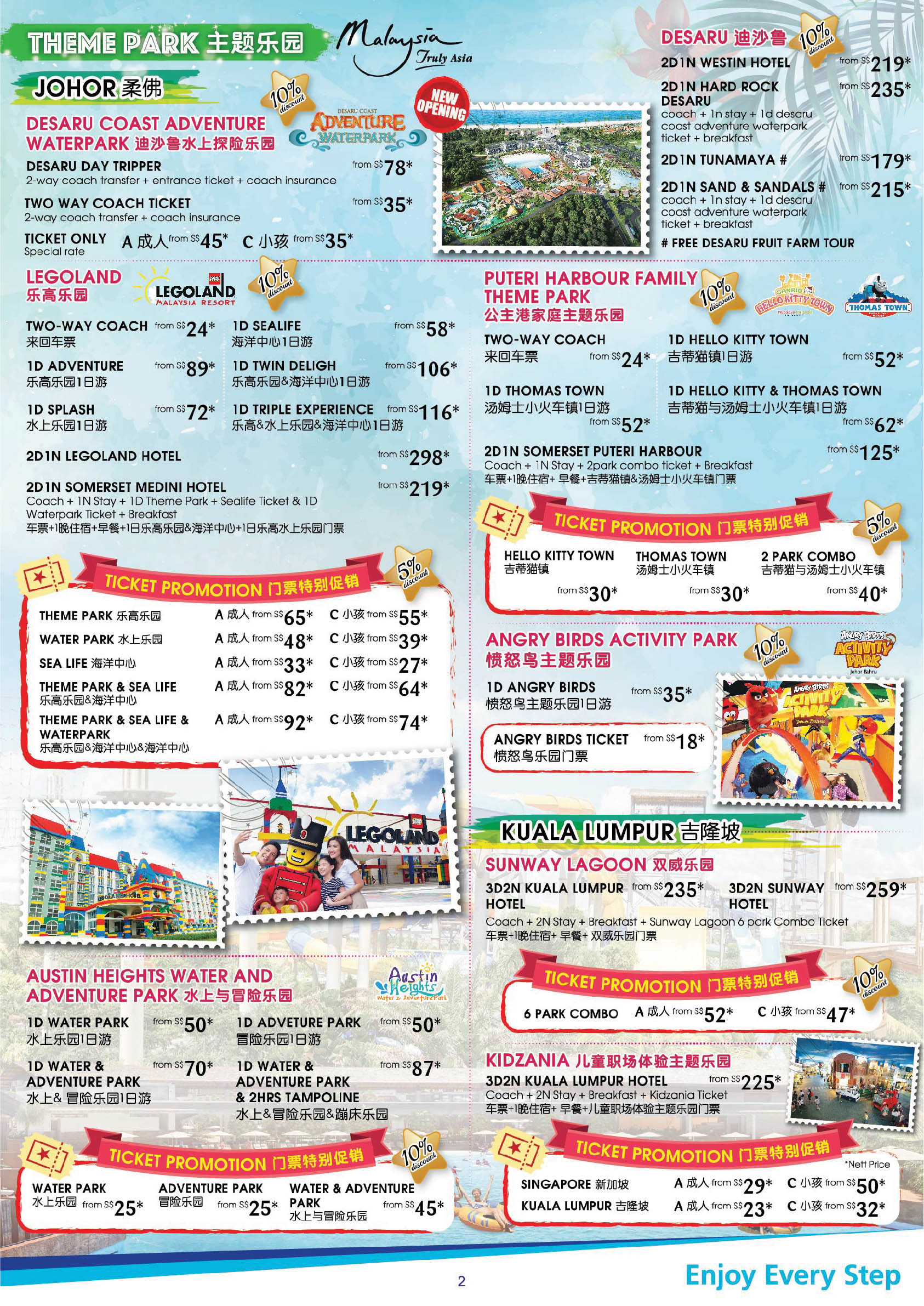 Malaysia Travel Fair 2