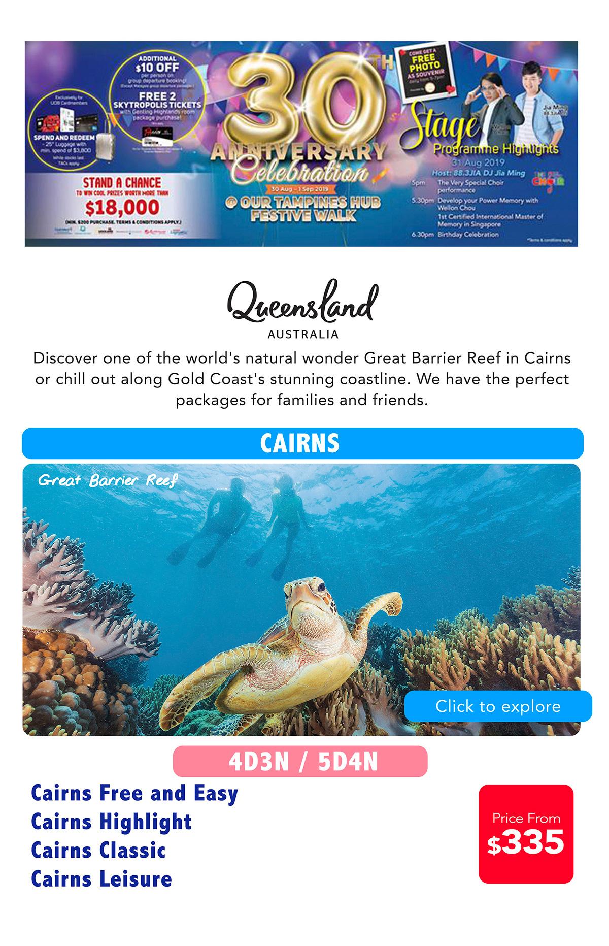 Queenslands EDM 27Aug19 01 V2