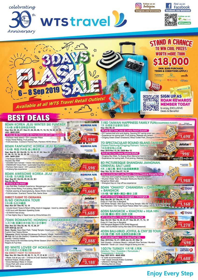 3D Flash Sale_1